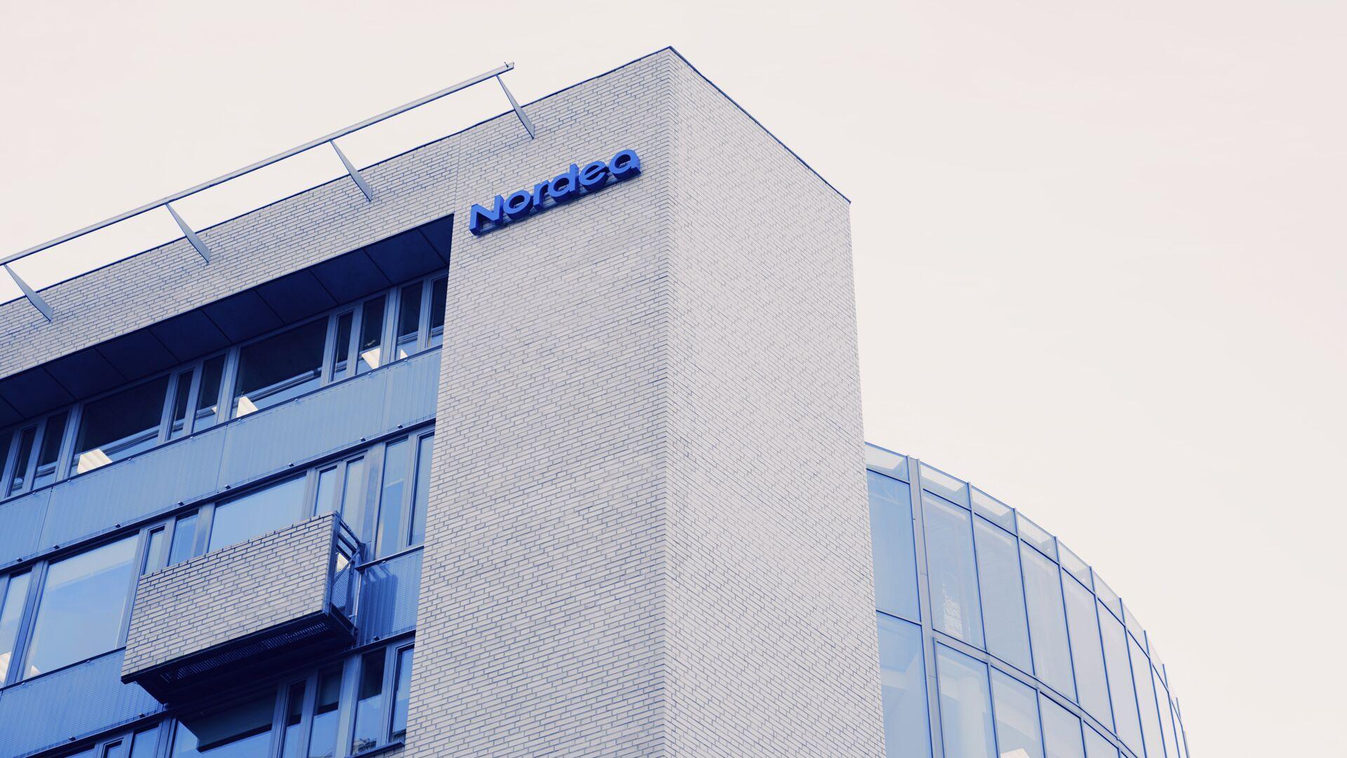 Nordea Oslo hovedkontor